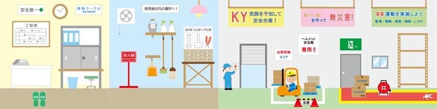 【アジア・シームレス物流フォーラム2018】出展のお知らせ