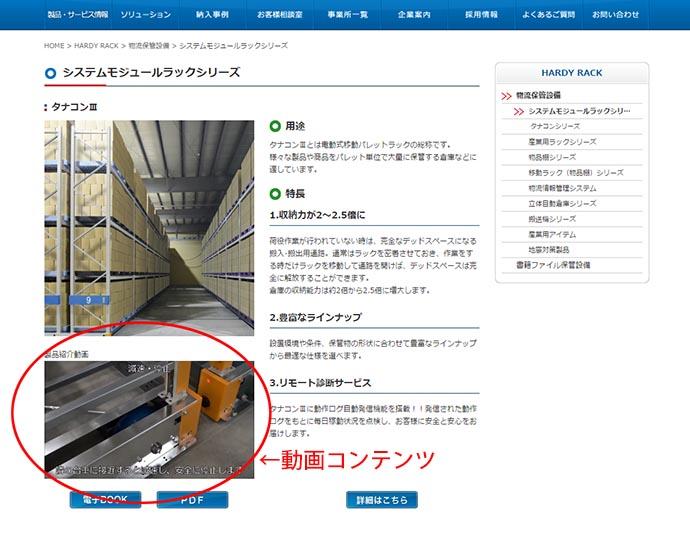 news027_01.jpg
