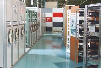 Fukushima Showroom