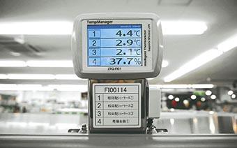 温湿度管理システム